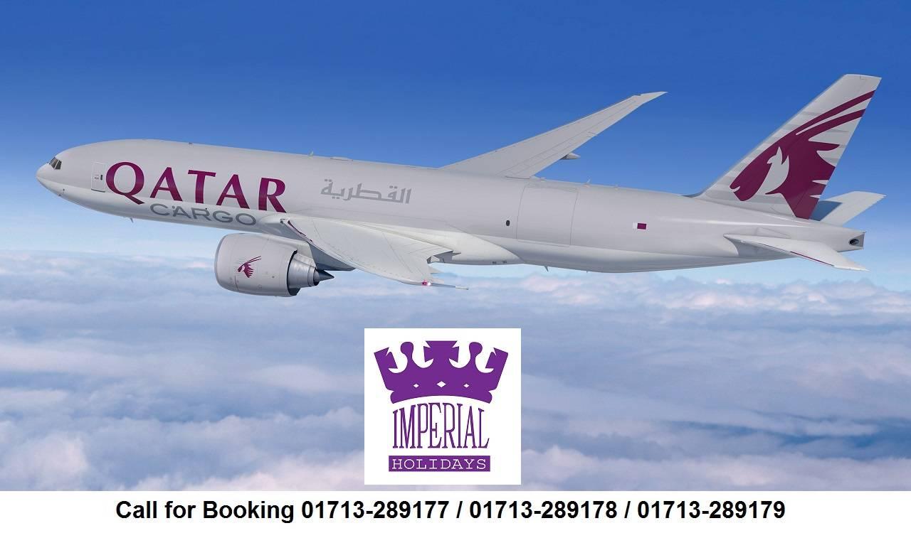 Qatar Airways Dhaka